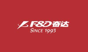 天誉客户:深圳奋达