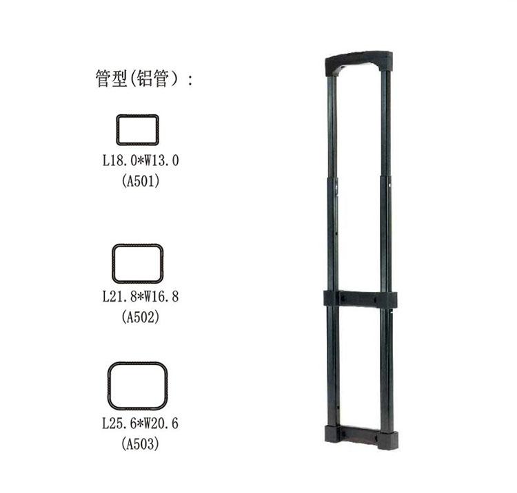 工具箱拉杆TG-B-3