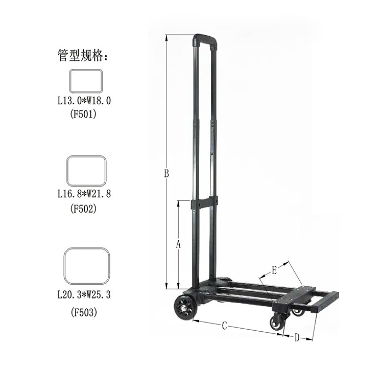 四轮行李车T819-G-3