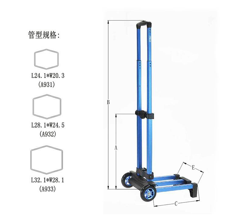 双轮行李车T838-A-3