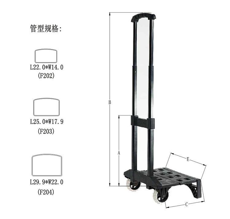双轮行李车T102-3