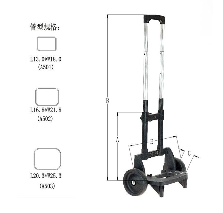 双轮行李车TG-A-3
