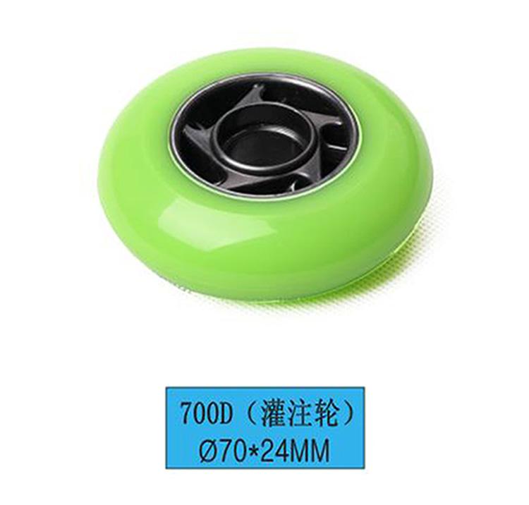 灌注轮700D