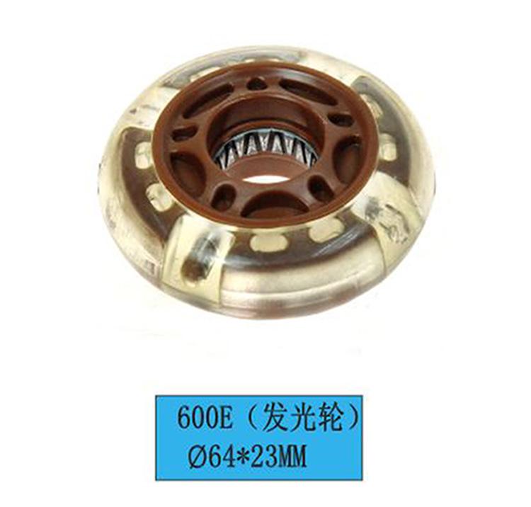 发光轮600E