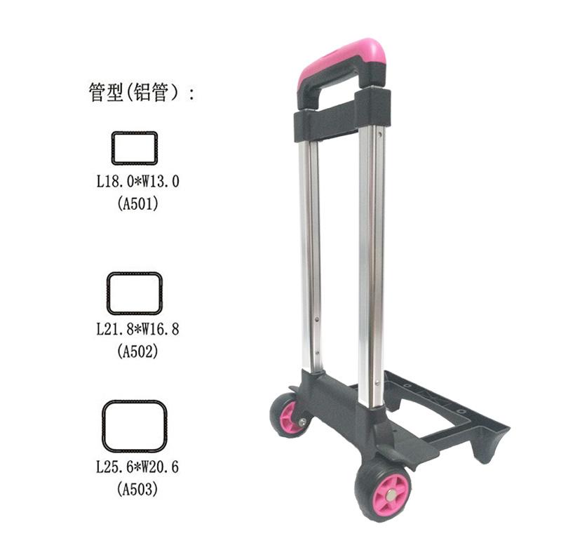 书包拉杆粉色T820-A-3