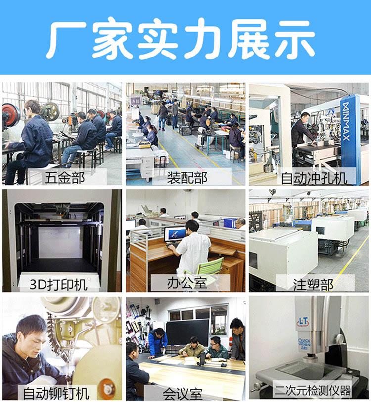 东莞找工具箱拉杆定制跟哪个厂家合作比较好?