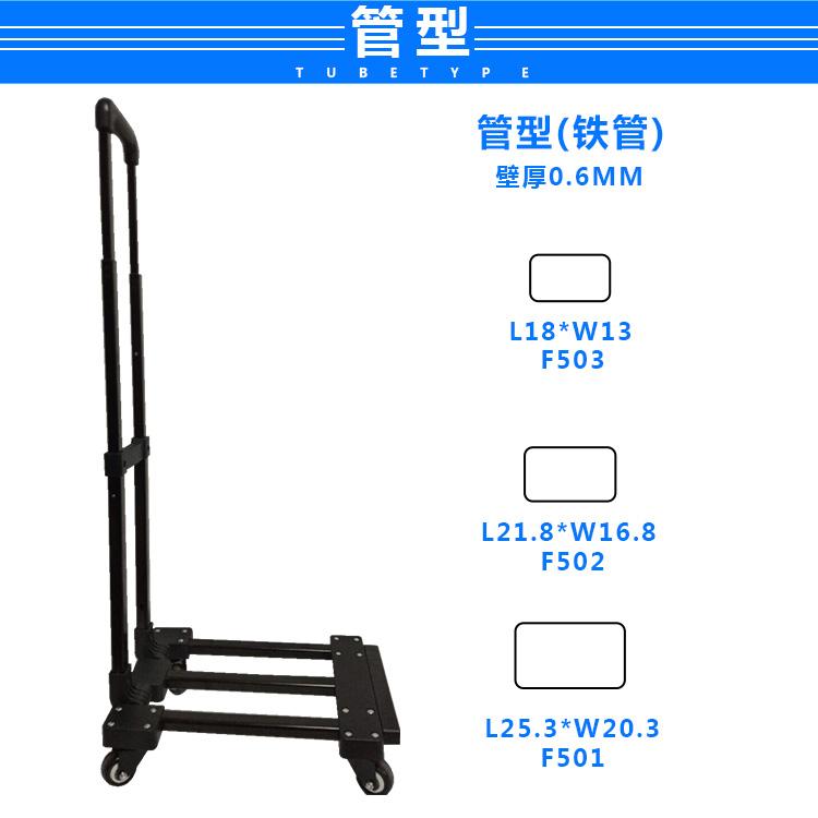 T819U-3行李车