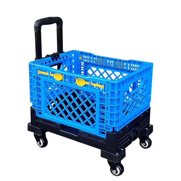 购物车T750B-3